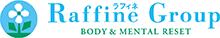 ラフィネグループ公式|セラピスト・エステティシャン求人サイト