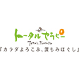 hiring_organization_logo